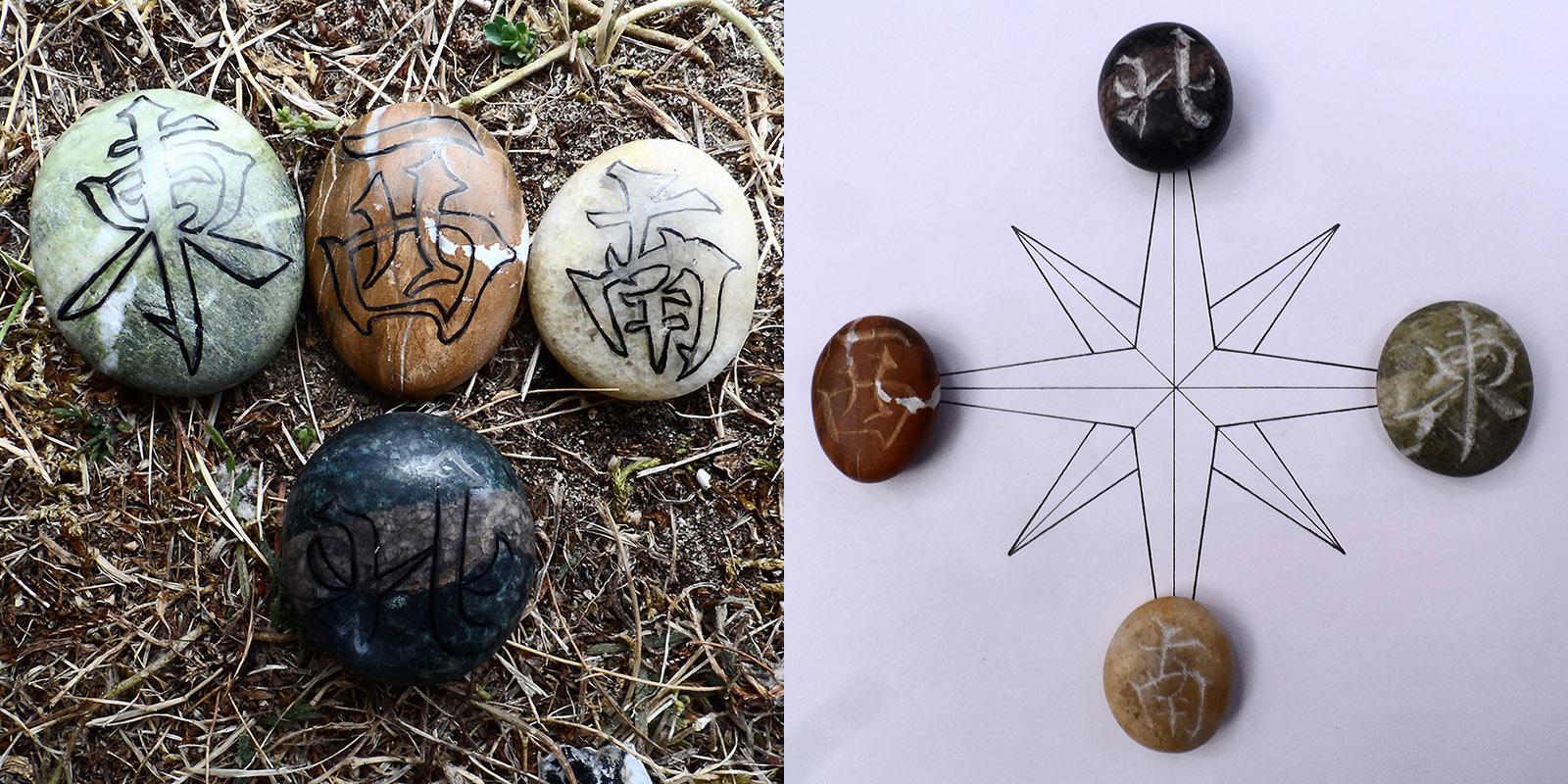 Symboles chinois des 4 vents gravés sur des galets pour un jeu de mah-jong