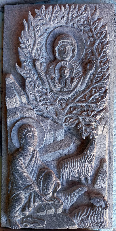Bas-relief en pierre serpentine représentant le buisson ardent